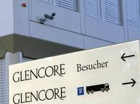 """Glencore: сделка по приватизации """"Роснефти"""" будет закрыта в середине декабря"""