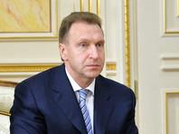 Шувалов исключил слияние Минэкономразвития с Минфином