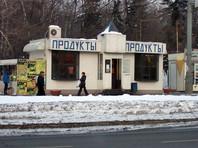 Москвичи все больше предпочитают гипермаркетам небольшие магазины