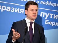 По его словам, снижать добычу будут все российские компании - этот вопрос с ними обсуждался и все они поддержали это решение