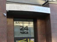 Годом ранее было отозвано 77 лицензий, а объем страхового возмещения равнялся 369,2 млрд рублей