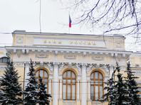 ЦБ РФ получил право выявлять вредоносные сайты с финансовой информацией