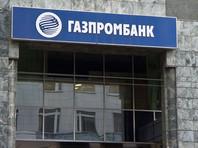 """""""Газпромбанк"""" профинансирует Glencore и катарский фонд QIA в рамках сделки по акциям """"Роснефти"""""""