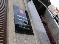 Минфин и ЦБ согласились изучить предложения противников новой пенсионной системы
