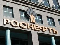"""Источник: в сделке по покупке 19,5% акций """"Роснефти"""" участвовал синдикат из банков"""