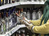 """""""Коммерсант"""": ритейлеры предложили чиновникам схему продажи спиртного через интернет-магазины"""