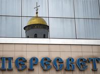 """Сечин и другие крупнейшие кредиторы """"Пересвета"""" попросили Медведева поддержать его санацию опорным банком """"Роснефти"""""""