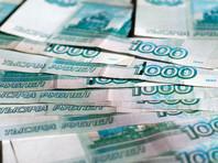Доходность рублевых вкладов в ноябре продолжала снижаться