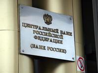Для стимулирования экономического роста в РФ Путин обязал ЦБ ускорить развитие финансового рынка