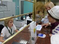"""""""Татфондбанк"""" временно приостановил обслуживание клиентов"""