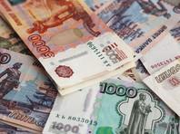 АСВ подсчитало чистые потери вкладчиков банков, лишенных  лицензии в 2016 году