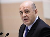 Глава ФНС:  поступления в бюджет РФ от акцизов   выросли на четверть