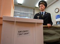 Президент РФ подписал закон о федеральном бюджете на три года