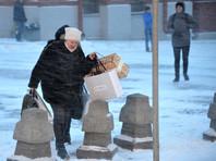 ВЦИОМ: главной проблемой страны россияне считают низкие зарплаты