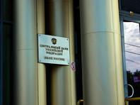 """""""Коммерсант"""": появился неожиданный источник информации о шансах попадания банка под """"зачистку"""" ЦБ"""