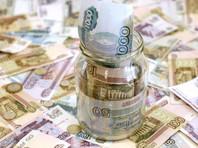 """""""Ведомости"""": в 2017 году доходность рублевых вкладов продолжит падать"""