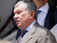 """""""Роснефть"""" раскрыла подробности сделки по продаже 19,5% акций"""