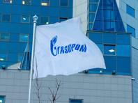 """""""Газпром"""" оспорил наложенный на Украине штраф в 6,6 млрд долларов в Стокгольмском арбитраже"""