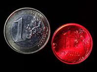 Рубль может стать жертвой горячих валютных спекулянтов, как было во время прежних кризисов