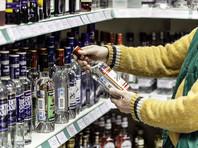"""""""Коммерсант"""": Минэкономразвития предлагает понизить цены на алкоголь"""