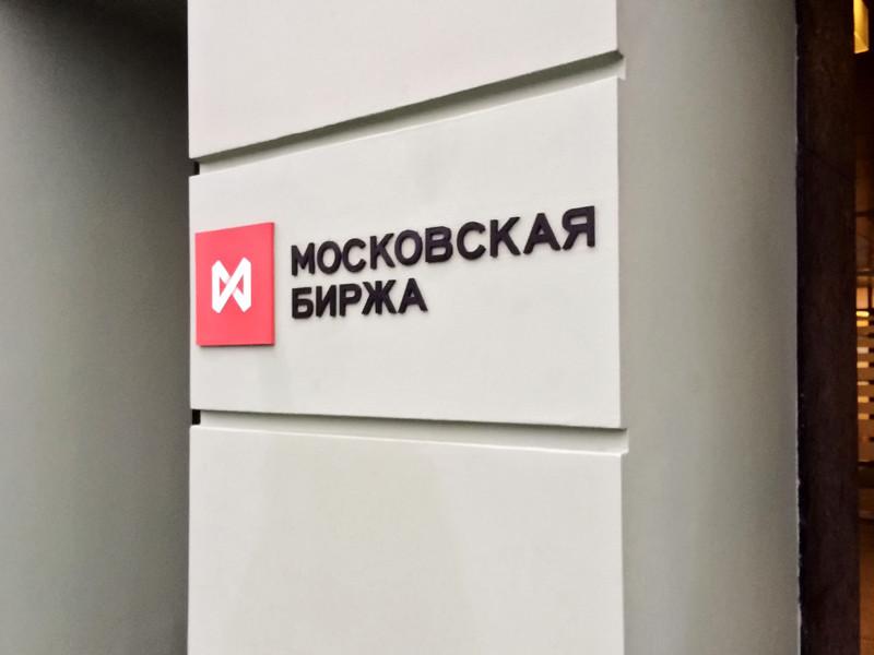Ко второй годовщине последней паники на валютном рынке Московская биржа представила режим дискретного аукциона
