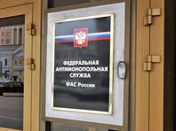 """ФАС направила главе """"Лукойла"""" предостережение по поводу """"недопустимых прогнозов"""""""