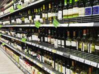 ВЦИОМ: три четверти россиян высказались за повышение минимального возраста покупки  алкоголя