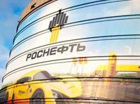 """""""Ведомости"""": у """"Роснефти"""" могут появиться новые иностранные акционеры"""