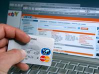 Доля покупателей интернет-магазинов в России выросла до 25%