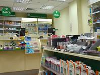 Чтобы предотвратить употребление лекарственных настоек, бытовой химии и косметики в качестве дешевых заменителей алкоголя, правительство предложило ввести на эту продукцию акцизы, исключая жизненно необходимые и важнейшие лекарственные препараты
