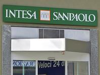Банк Intesa оштрафовали в США за обход санкций против Ирана