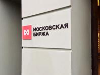 Ко второй годовщине паники на валютном рынке Московская биржа представила новый режим торгов