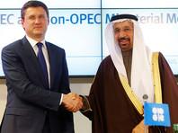 Россия с января начнет сокращение добычи нефти по договоренности ОПЕК и стран вне картеля