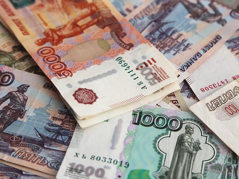 В Агентстве по страхованию вкладов (АСВ) подсчитали, что чистые потери российских вкладчиков в банках, которые лишились лицензии в 2016 году, составляют примерно 45 млрд рублей