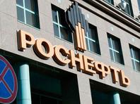 """""""Ведомости"""": государство может лишиться большинства в совете директоров """"Роснефти"""""""