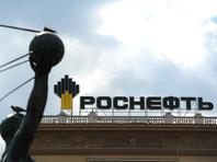 """Die Welt: """"Роснефть"""" и договоренность по нефти дали Путину много времени"""