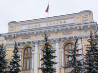 ЦБ РФ снова оставил ключевую ставку на уровне 10%