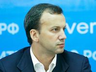 """Дворкович:  правительство не уверено в необходимости нового """"налогового меневра"""" для нефтяников"""