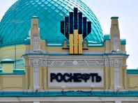 """Минфин США внимательно изучит странную сделку по приватизации акций """"Роснефти"""". Кремль считает, что юридически там все чисто"""