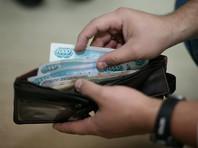 Реальные доходы россиян в 2016 году сократились почти на 6%