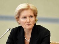 Вице-премьер Голодец раскритиковала мигрантов и призвала взять курс на отказ от низкопроизводительного труда