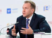 Шувалов допустил, что россиянам станут доступны санкционные продукты уже с 2018 года