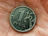 """Всемирный банк: у властей РФ больше нет денег на выполнение """"общественного договора"""""""