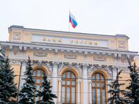 """В российском ЦБ оценили размер """"дыры"""" в капитале лишенных лицензии банков"""