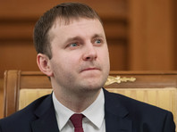 Орешкин: колебаний курса рубля, как в 2014 году, больше не будет