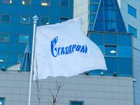 """""""Газпром"""":  будет судиться с частными турецкими импортерами газа"""