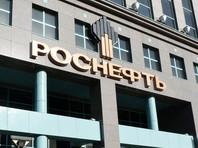 """В Кремле отрицают, что ВТБ мог финансировать сделку по """"Роснефти"""""""