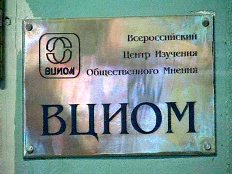ВЦИОМ: 23% россиян получают зарплату в конвертах