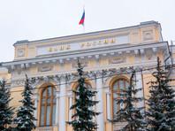 """Российский Центробанк выявил в прошлом году более 1500 """"черных кредиторов"""""""