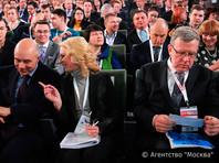 """Тема Форума в этом году - """"Россия и мир: выбор приоритетов"""". В основе повестки нынешнего форума - конкурентная политика и ее аспекты в современных реалиях"""